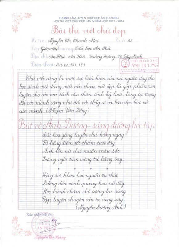 bài thi viết chữ đẹp cấp quốc gia