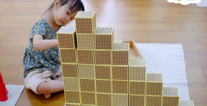 Phương pháp dạy bé nhận biết số