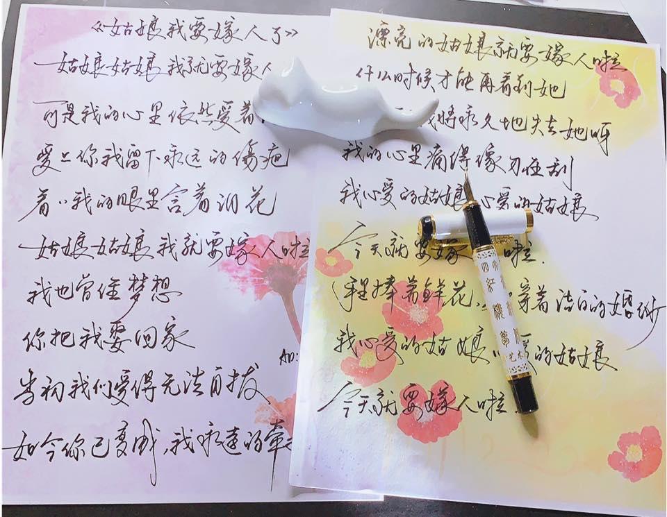 bút viết chữ hán