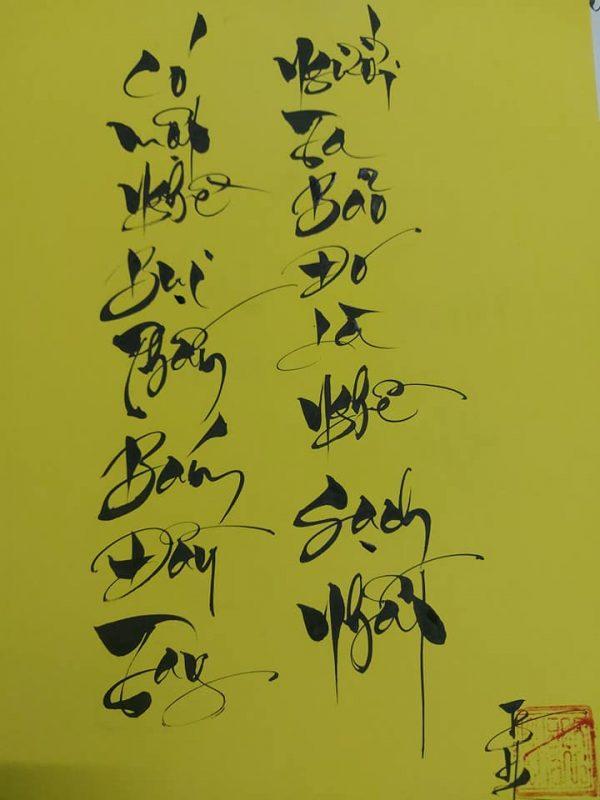 chữ thư pháp