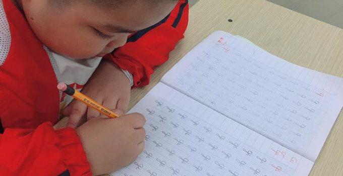 Tài liệu dạy bé chuẩn bị vào lớp 1