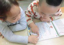 Luyện viết chữ đẹp cho học sinh lớp 1