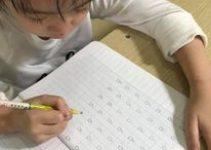 Mẫu chữ tập viết lớp 1